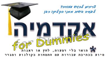 LogoAcademicHelp